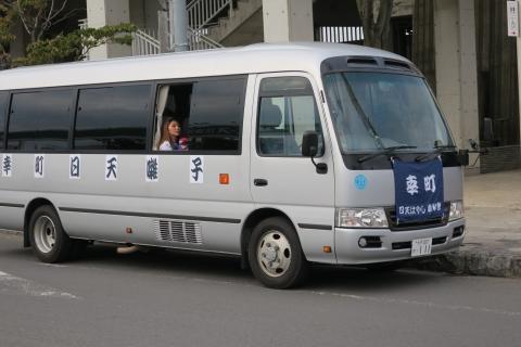 平成28年たたき初め各町会バス①幸町