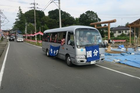 平成28年たたき初め各町会バス②國分町
