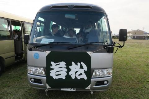 平成28年たたき初め各町会バス③若松町