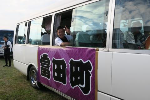 平成28年たたき初め各町会バス⑧富田町