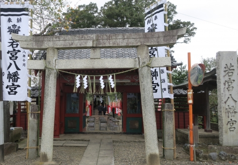 平成28年若宮八幡宮例大祭 (23)