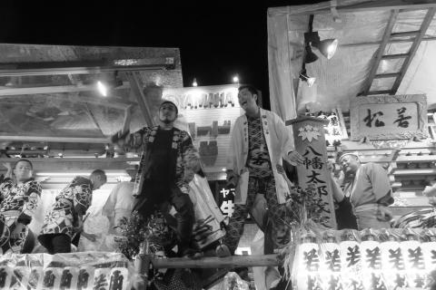 若松町&中町 相町祭り結びの儀 カギヤ前