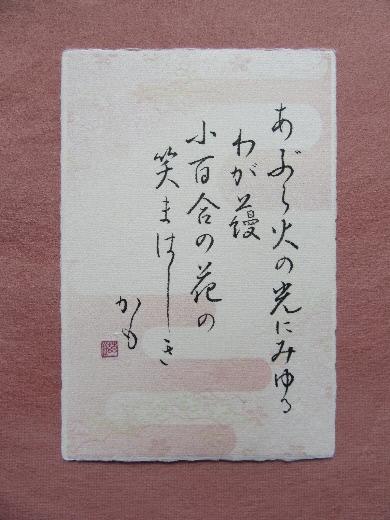 IMG_1177(1).jpg
