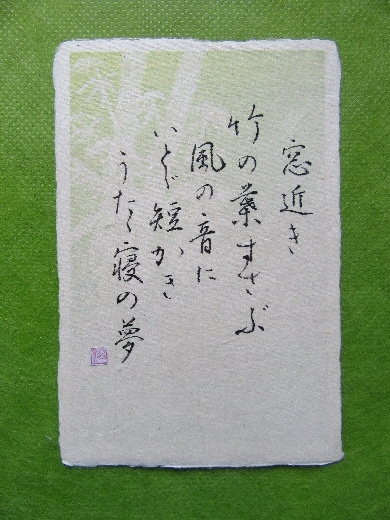 IMG_1237(1).jpg