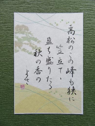 IMG_1681(1).jpg