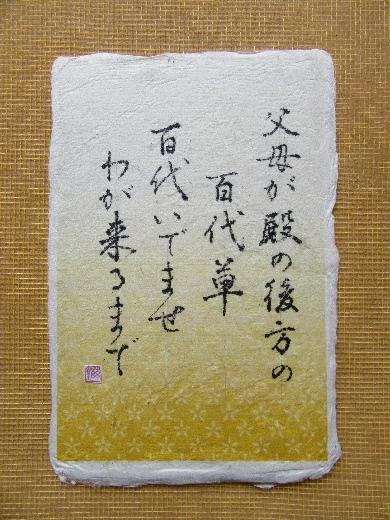 IMG_1711(1).jpg