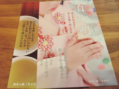 500友引喫茶160418002
