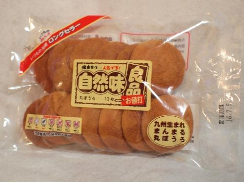 500茶礼のお菓子160428001