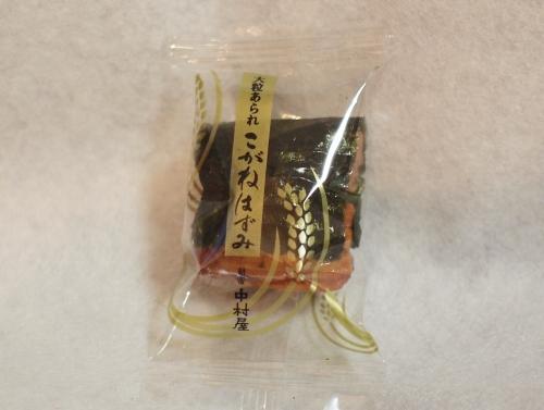 500茶礼のお菓子160428003
