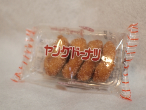 500茶礼のお菓子160428005