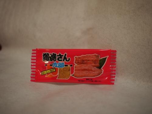 500茶礼のお菓子160428006