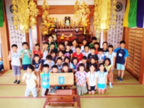 500寺子屋体験集合写真160801