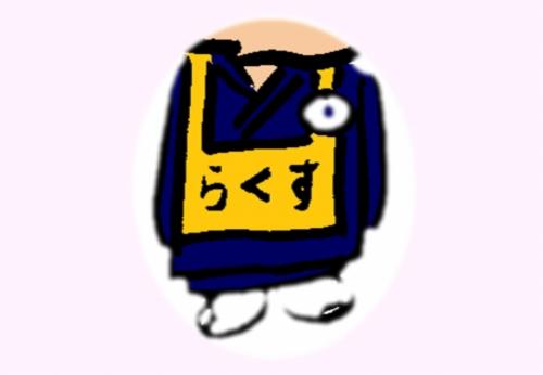 500ブログ 坐禅和讃 シリーズ 直に自性を証すれば2