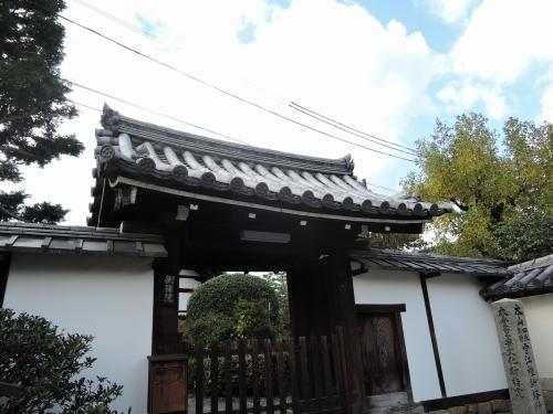 500妙心寺の瓦を見て3