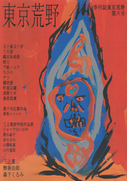 tokyokouya_006_001.jpg