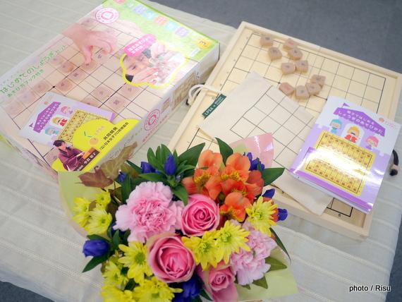 日比谷花壇 知育将棋「はじめてのしょうぎセット(あそび方ブック付き)」