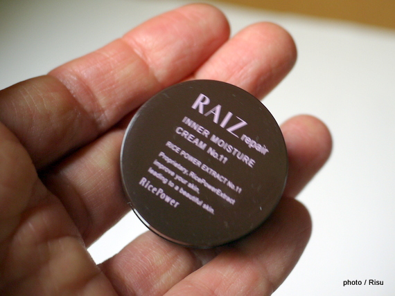 RAIZ Repair(ライースリペア)