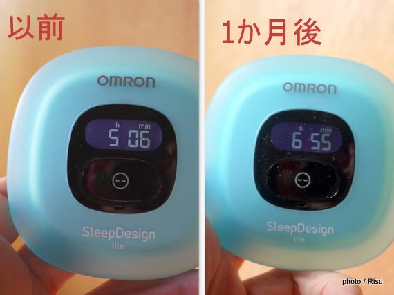 オムロン眠り時計