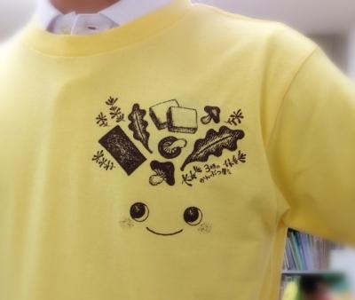 かんぶっちゃんTシャツ1