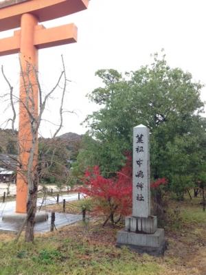 中嶋神社1
