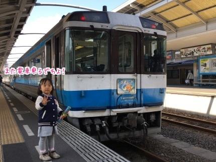 嵐丸 2016.4.13-3