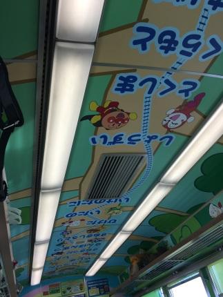 嵐丸 2016.4.13-11