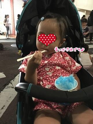 嵐丸 2016.8.8-1