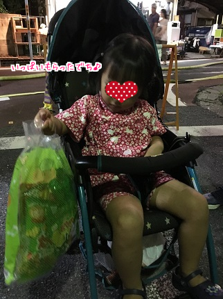 嵐丸 2016.8.8-9