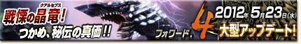 bnr_preview_f4[1]