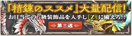 bnr_big16102601_over[1]