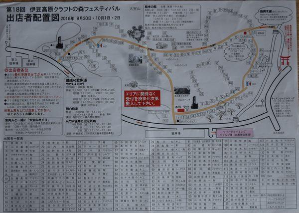 DSC_0035_1083-66.jpg