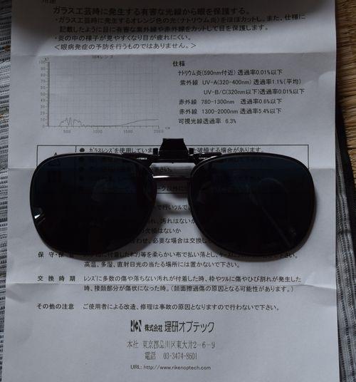 DSC_0043_1125-66.jpg