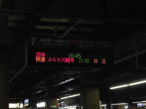 発車時刻案内