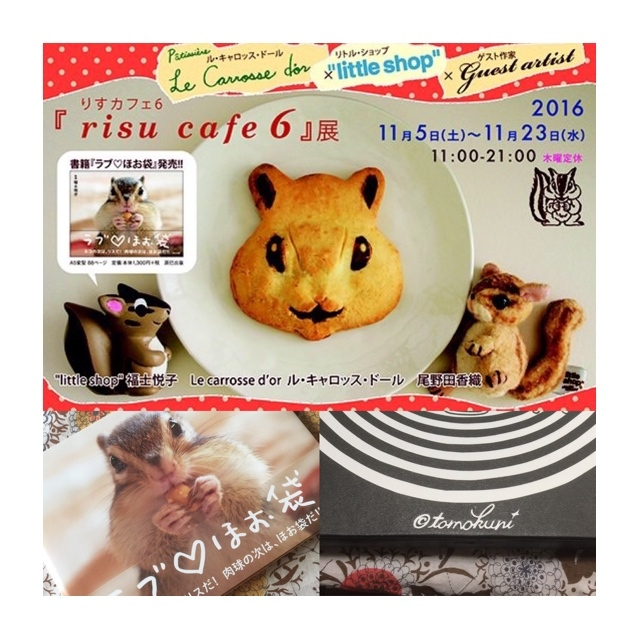 blog_20161105125150351.jpg