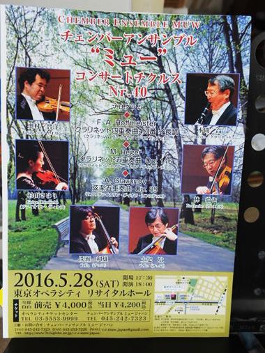 1コンサートチラシ0415