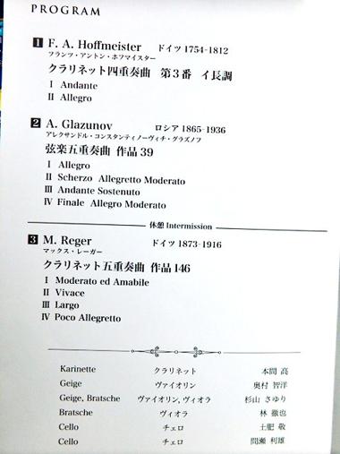 1ミュープログラム0528