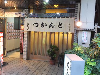 12とんき国分寺店0707
