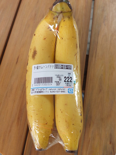 7ホムトンバナナ0723