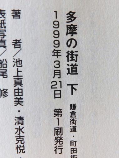 10初版発行日0723