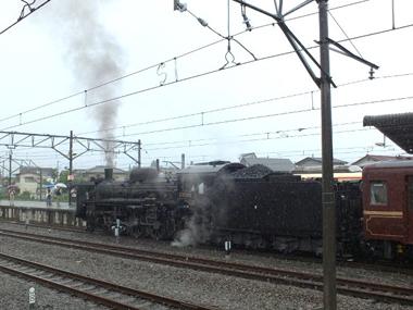 1西武秩父パレオ発車0827