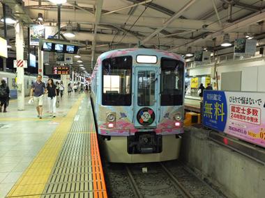 20西武新宿駅到着0827