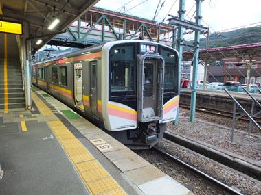 8水上駅0909