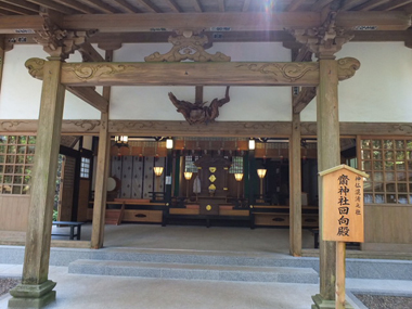 9斎神社回向院0927