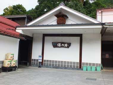 2小澤酒造1007