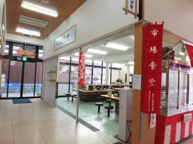 6海鮮市場食堂1024