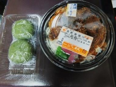 10黒酢唐揚げ丼草餅1024