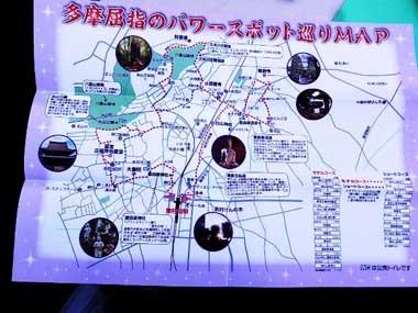 3地図1103
