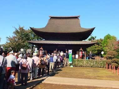 7正福寺1103