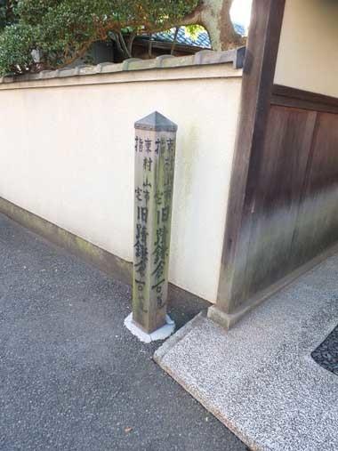 19鎌倉古道1103