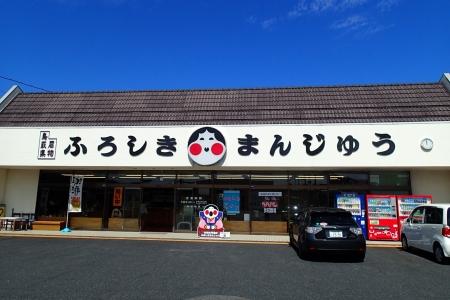 ふろしき1